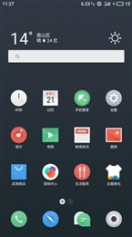 小米4刷机包 Flyme6.8.3.27R 基于Android7.1适配 添加ROOT 新增游戏模式