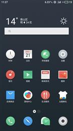 红米Note4X刷机包 Flyme6.8.3.29R 基于Android7.1 添加ROOT 游戏模式 Gay设置