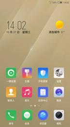 努比亚Z9Max V9.56正式版 V4音效 省电流畅