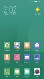 努比亚Z11Minis V3.09正式版 V4音效 省电流畅