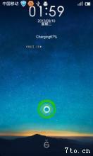 [新蜂]HTC G7 MIUI 优化 稳定 流畅 内存增大 刷机必选 加各种高级功能