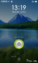 HTC Desire S G12 ROM刷机包 MIUI 6 稳定版 超级扁平化处理 流畅稳定适合长期使用