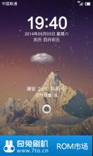 HTC G11 ROM卡刷包 MIUI 2.3.7 终结版 超级流畅 触摸优化 无BUG
