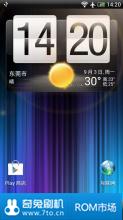 [新蜂]HTC G14 G18 V4.5官方 精简 高级设置 流畅 超强省电