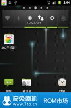 中兴 N760 04月08更新 极致流畅 省电耐用 cm7