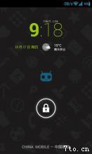 索爱 LT18i 最新官方原厂4.0.4精简顺滑稳定ROM卡刷包