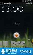 [新蜂ROM]中兴 N880E 官方 省电 精简 默认程序设置,弹出wifi_V3.1