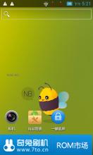 [新蜂]联想A789 官方 精简 稳定 省电 V3.2 Android4.0.4
