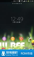 [新蜂] 索尼 L36h 官方 10.4.1.B.0.101 4.3.0 极简 稳定 纯净 V2.1