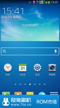 三星 S4 I959 电信版 S5风格 安卓4.4 全网通 番茄花园 V13.1
