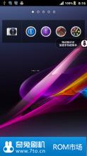 [简心ROM]索尼LT26ii 刷机包 100%官方纯净 深度精简 安