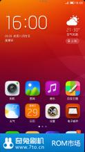 Flyme 4.0.4 For 魅族 MX2 体验版