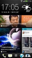 HTC One 802t 国行双卡 Sense6.0 支持滑动 双击 logo唤醒
