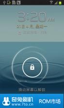 三星 GT S7572 ZCAMJ2 4.1.2 CHN国行通话录音 官方精简