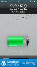 HTC EVO 4G 刷机包 MIUI V5 ROM 刷机包 精简美化 苹果风格