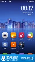 三星 Galaxy Premier (i9260) MIUI V5 正式版