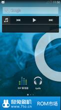 [CM11 每夜版] CyanogenMod for 三星 Galaxy Premier (i9260)