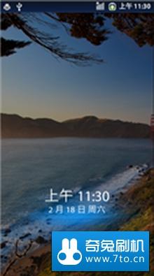 MOTO Milestone 2 ROM-短信群发字母检索 移除多余程序