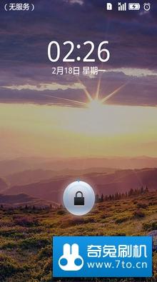 华为 U8660(Sonic) 移植乐蛙OS 卡刷包