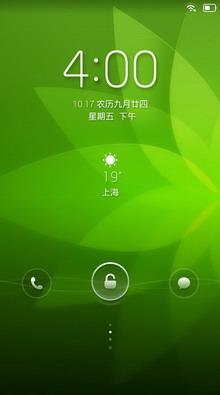 夏新N820 刷机包 乐蛙OS5稳定版第3期 流畅省电稳定版