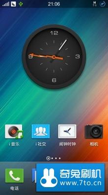 步步高 VIVO X1 极致透明美化版之風V5.1 卡刷包