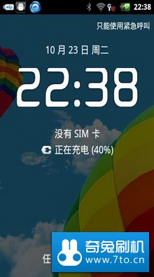 酷派 5216 刷机包 基于官方034精简优化而成 卡刷省电包