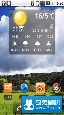 酷派 W706刷机包 _官方V3.16版 精简版卡刷包