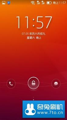 金立 GN700W 刷机包 乐蛙OS5-14.07.25开发版更新 精简流畅