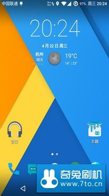 Nexus 4 刷机包 Temasek 安卓5.1.1 V10.3 归属地和T9 本地增强 通话录音等