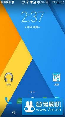 Nexus 4 刷机包 BlissPop 安卓5.1.1 V3.2改良版 归属地和T9 本地增强 通话录音等