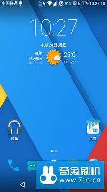 Nexus 4 刷机包 Temasek 安卓5.1.1 V10.5 归属地和T9 本地增强 通话录音等
