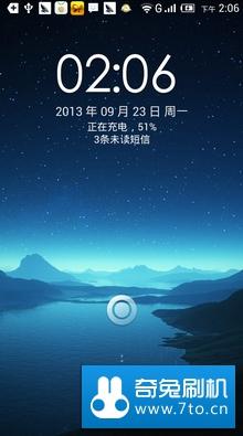 青橙 M2S刷机ROM 官方 MyUI_G2.0_4.1.24_4 尝鲜版
