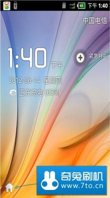 海信 E920 Telley精简优化V1.0版