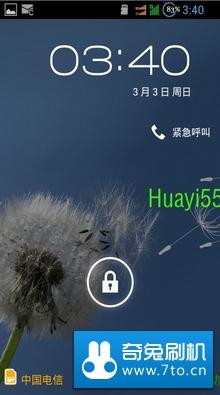 海信 EG906 HY2.0 精简美化优化ROOT卡刷包