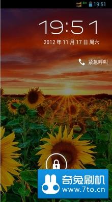 海信 EG950 基于E655.6.02.02.00版精简优化卡刷包