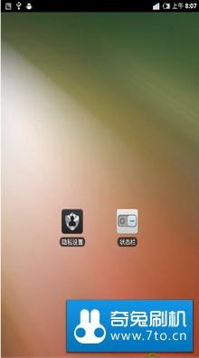 海信 T92 【鬼脸OS】 移植HTC G12 UI全新风格