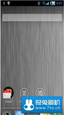 海信 T96 超级ROM_Baidu_52C.X.L 简约 快速