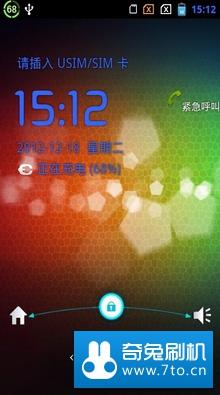 海信Hisense U8基于浓大ROM制作高仿MIUI