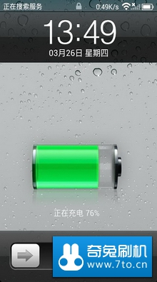 HTC EVO 4G MIUI V5 ROM 刷机包 精简美化 苹果风格 高端大气上档次