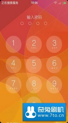 HTC EVO 4G 刷机包 rom 精简优化 超流畅 v6体验版 加入v6特效 华丽高端