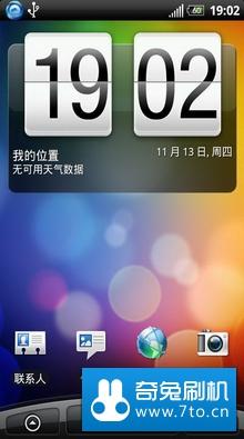 HTC EVO 4G 刷机包 官方精简包,加入省电脚本,稳定流畅,运行内存可达300M多,相机已优化,提高JPG图片质量
