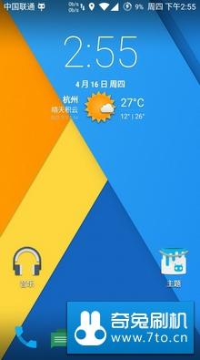 HTC ONE XL 刷机包 BlissPop 安卓5.0.2 V2.3稳定版 归属地和T9 本地增强 通话录音等