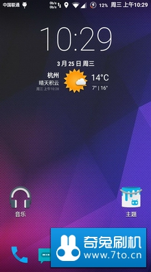 HTC ONE XL 刷机包 Remix5.0.2 V5.3.9 归属地和T9 本地增强版 通话录音 多功能等