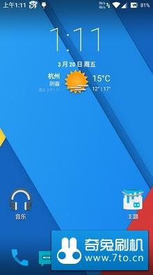HTC ONE XL 刷机包 CrDroid 安卓5.0.2 Beta5.0 归属地和T9 实用稳定 通话录音等