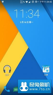 HTC ONE XL 刷机包 BlissPop 安卓5.0.2 V2.2稳定版 归属地和T9 本地增强 通话录音等