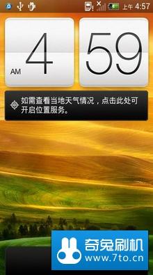 HTC T327t 刷机包 基于官方极致精简优化改进rom