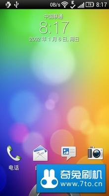 HTC T327t 刷机包 官方超强优化改进 状态栏网速显示百分比电量rom