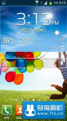 HTC T329w ROM刷机包--S4美化版
