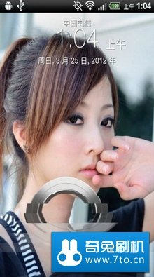 HTC Thunderbolt Full Blown v1.0.9定制修改