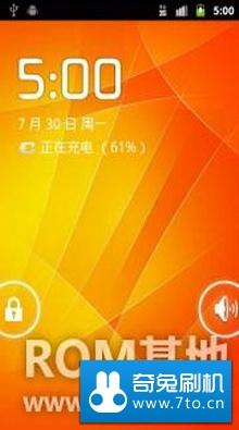 华为C8500 CM7.2 2.3.7精简版刷机包[CMCN]